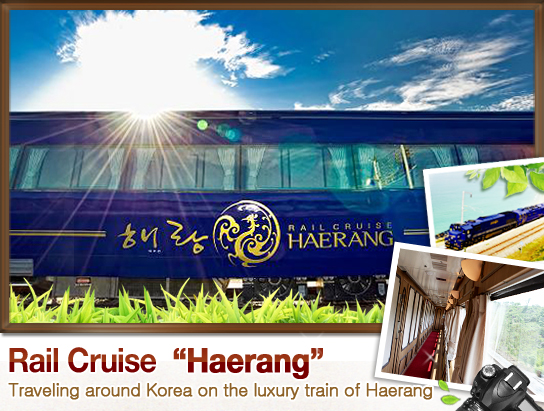 Rail Cruise Haerang. Traveling around Korea on the luxury train