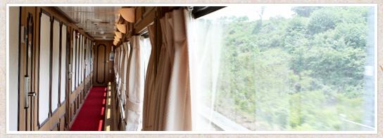 "Turismo ferroviario ""Haerang"" Recorra la Península Coreana en tren-hotel"