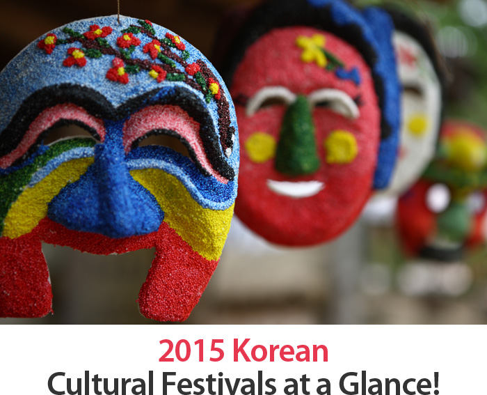 2015 Korean Cultural Festivals at a Glance!