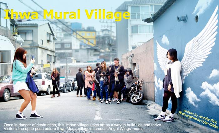 Ihwa, le village des peintures murales