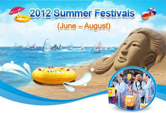 2012 Summer Festivals (June – August)