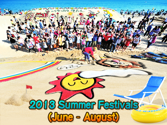 2013 Summer Festivals (June – August)