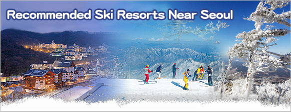 Recommended Ski Resorts Near Seoul