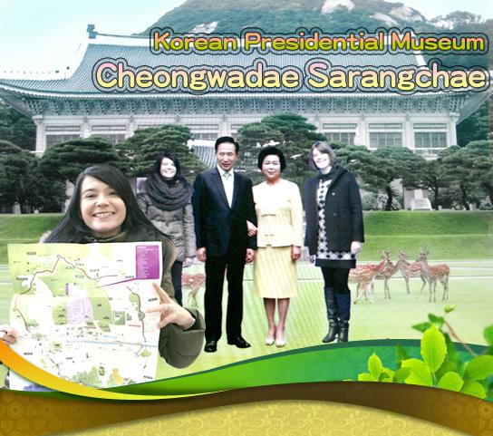 Korean Presidential Museum Cheongwadae Sarangchae