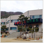 Hoengseong Hot Springs