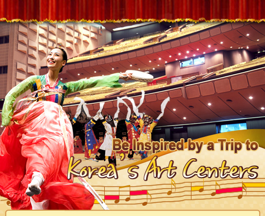 Be Inspired by a Trip to Koreas Art Centers