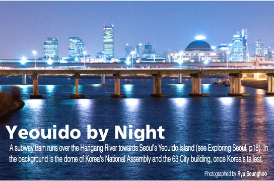 Yeouido by Night