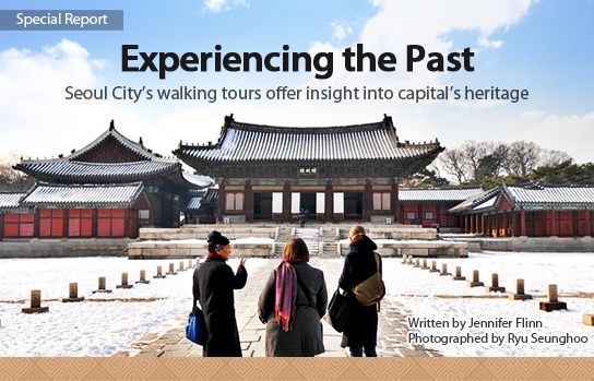 Experiencing the Past Seoul City's walking tours offer insight into capital's heritage
