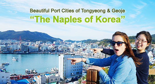 "Tongyeong-si South Korea  city photo : ... Korea"" Major Tourist Sites in Tongyeong 