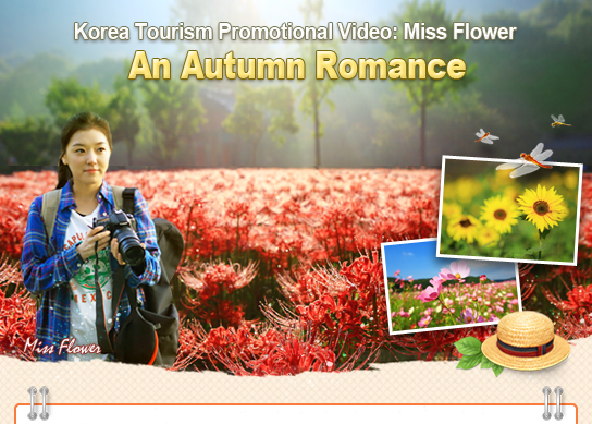 Korea Tourism Promotional Video: Miss Flower - An Autumn Romance