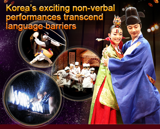 Korea's exciting non-verbal performances transcend language barriers