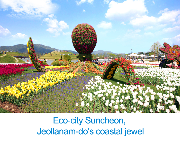 Eco-city Suncheon, Jeollanam-do's coastal jewel