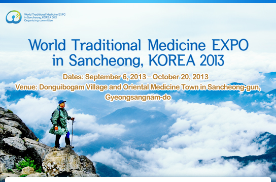 2013 Sancheong World Traditional Medicine EXPO