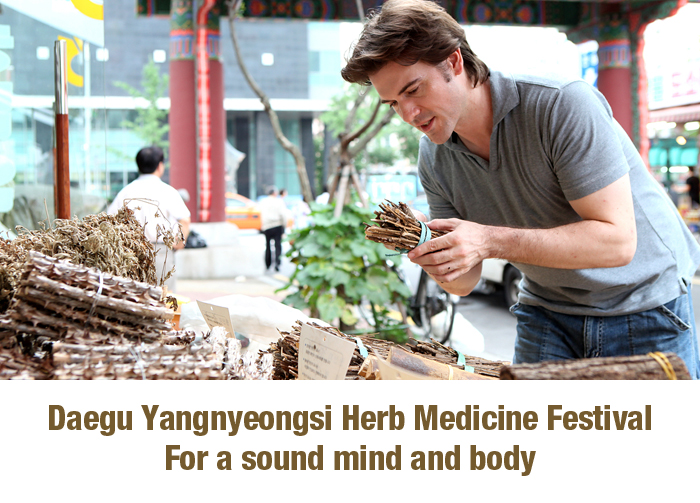 Daegu Yangnyeongsi Herb Medicine Festival For a sound mind and body
