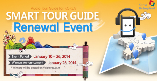 """Smart Tour Guide Renewal Event!"" Winners"