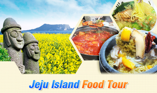 Jeju Island Food Tour