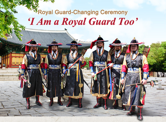 Royal Guard-Changing Ceremony 'I Am a Royal Guard Too'