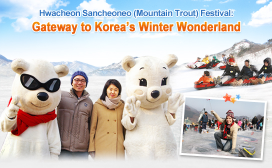 Hwacheon Sancheoneo (Mountain Trout) Festival:Gateway to Korea's Winter Wonderland