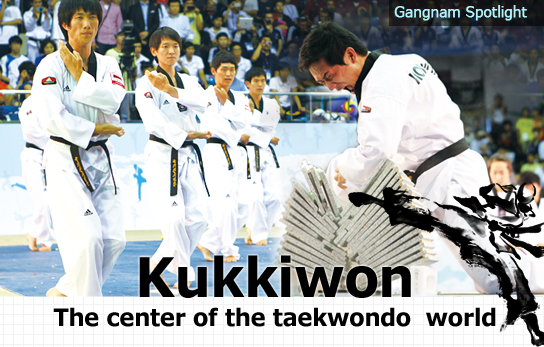 Kukkiwon The center of the taekwondo  world