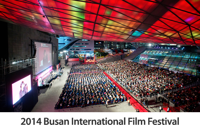 2014 Busan International Film Festival
