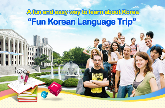 "A fun and easy way to learn about Korea""Fun Korean Language Trip"""