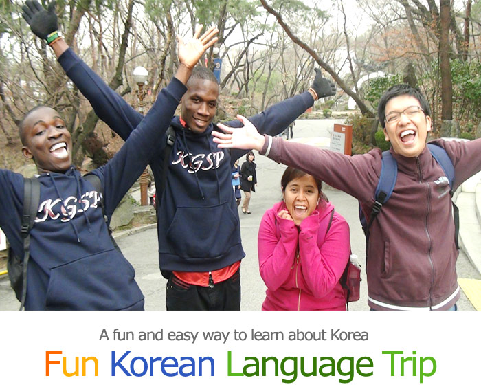"A fun and easy way to learn about Korea - ""Fun Korean Language Trip"""