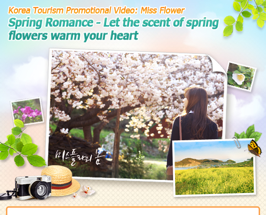 Spring Romance – Let the scent of spring flowers warm your heart