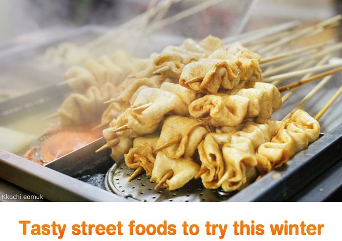 Tasty street foods to try this winter