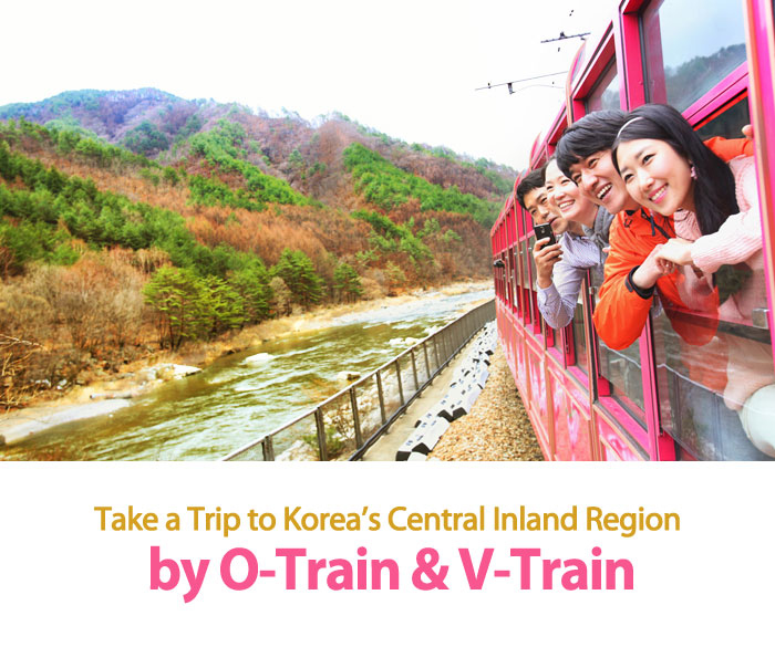 Take a Trip to Korea's Central Inland Region by O-Train & V-Train