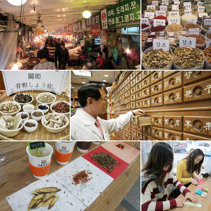 Traditional Markets in Seoul is full of attractions to try ...