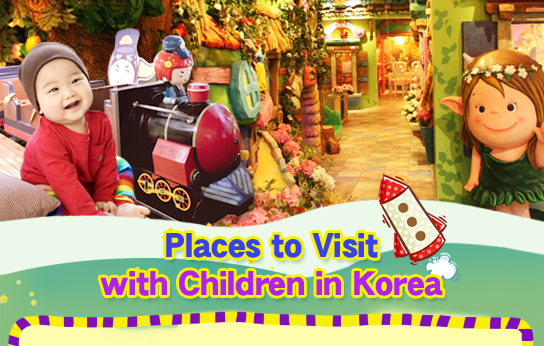 Places to Visit with Children in Korea