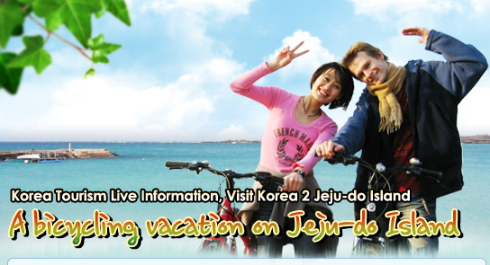 A bicycling vacation on Jeju-do Island