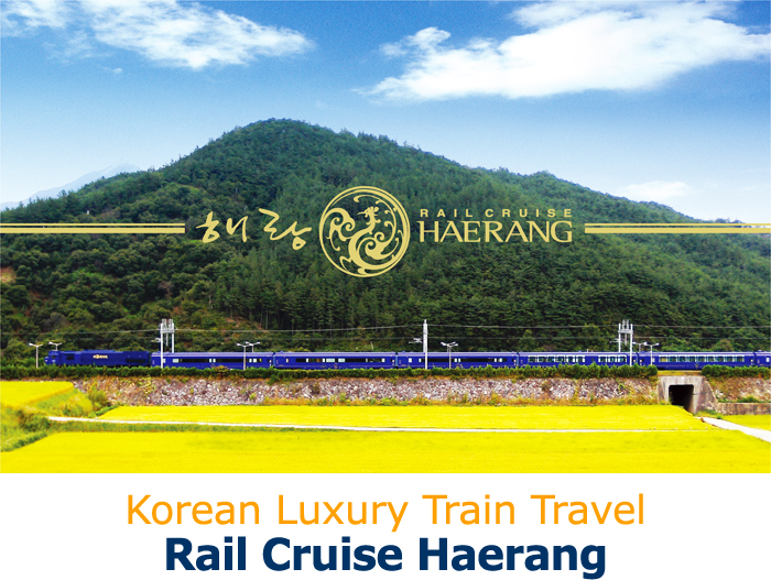 Korean Luxury Train Travel Rail Cruise Haerang