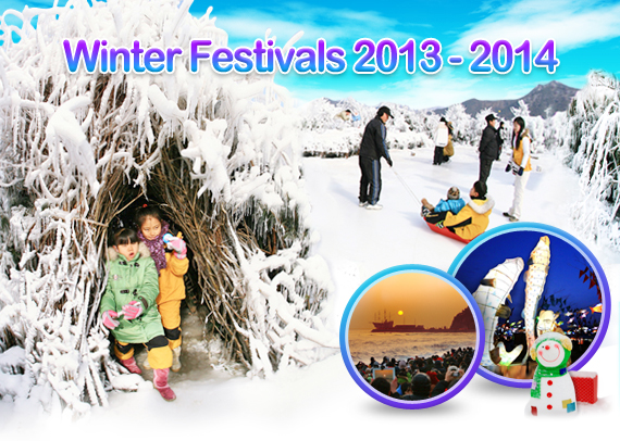 Winter Festivals 2013 - 2014