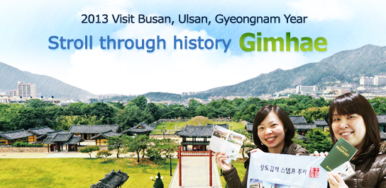 Stroll through history Gimhae