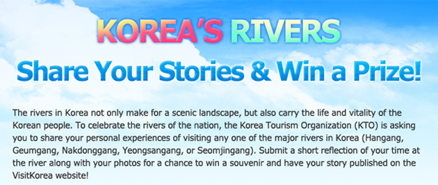 Korea?�s Rivers Event Winners