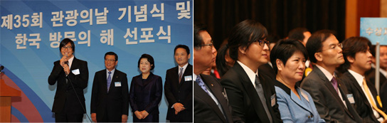 Bae Yong-jun Appointed 2010-2012 Promotional Ambassador