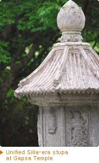Unified Silla-era stupa at Gapsa Temple