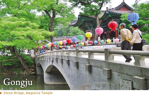 Gongju - Ston Bridge, Magoksa Temple