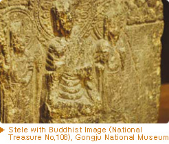 Stele with Buddhist Image (National Treasure No.108), Gongju national Museum