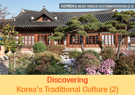 Discovering Korea's Traditional Culture