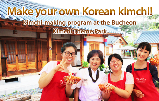 Make your own Korean kimchi! Kimchi-making program at the Bucheon Kimchi Theme Park