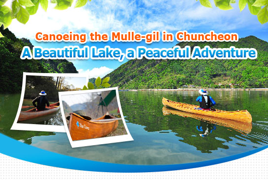 Canoeing the Mulle-gil in Chuncheon A Beautiful Lake, a Peaceful Adventure
