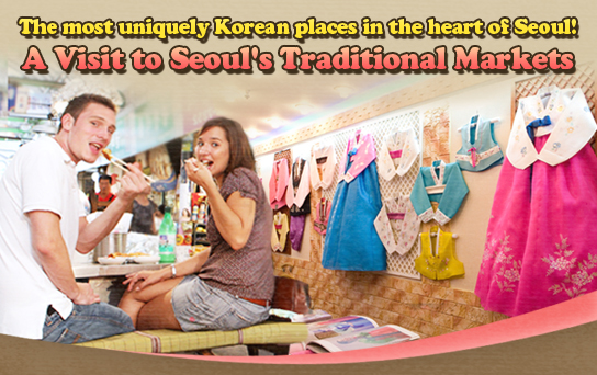 A Visit to Seoul's Traditional Markets