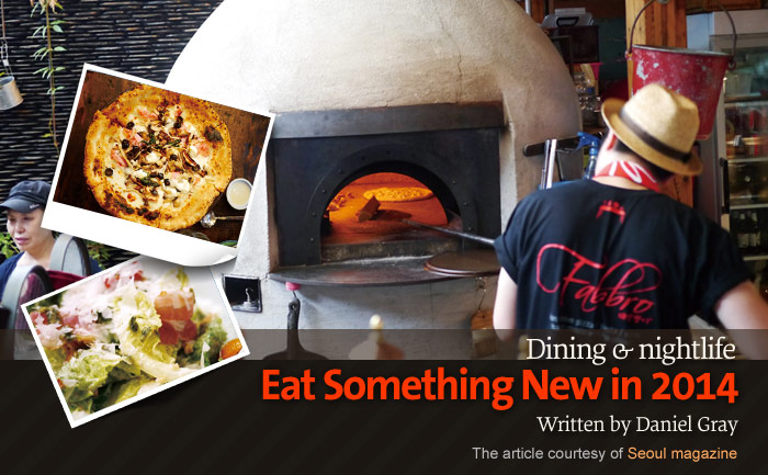 Dining  nightlife Eat Something New in 2014 Written by Daniel Gray