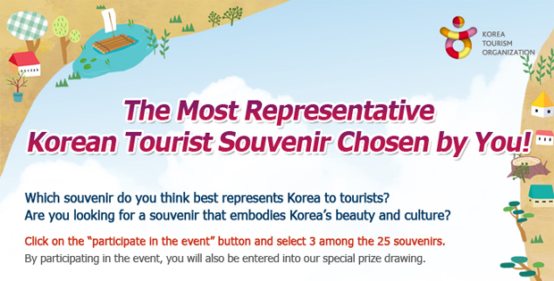 The Most Representative Korean Souvenir Event Winners