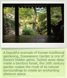 Soswaewon Garden