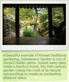 Soswaewon Garden