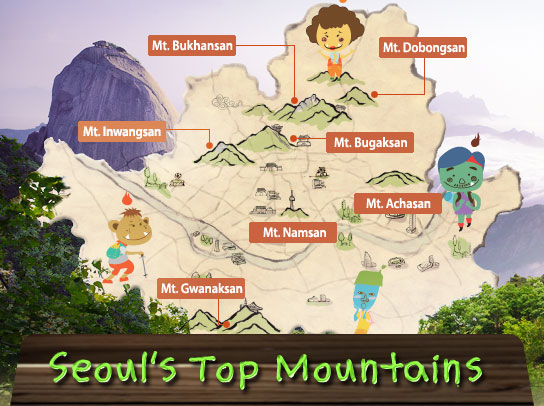 Seoul's Top Mountains