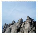 Mt. Dobongsan